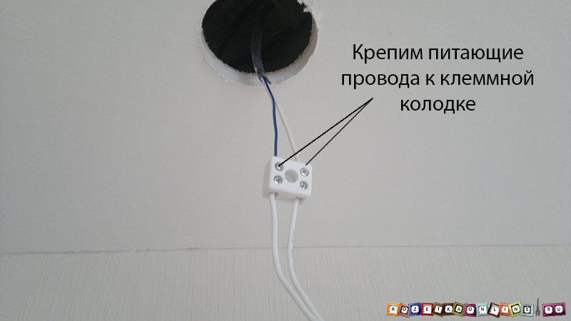 Подключение проводов к