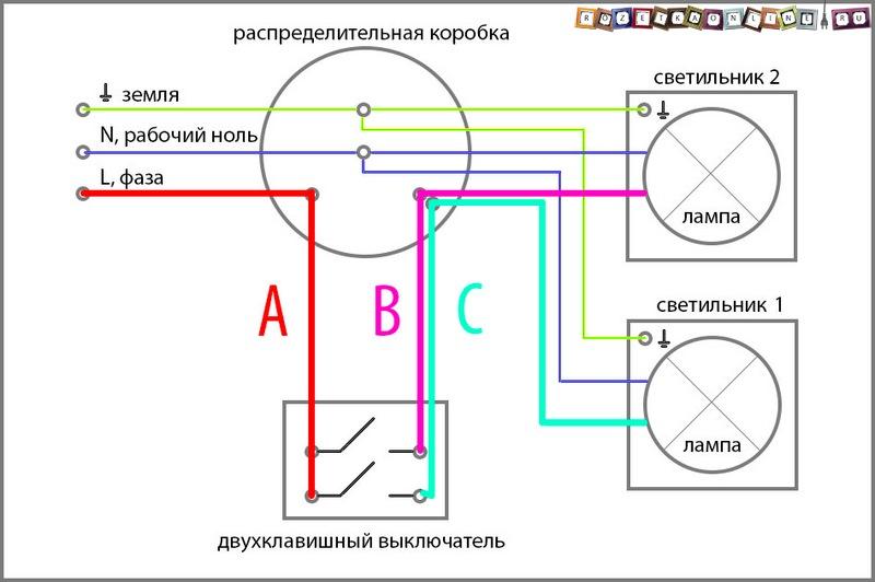 Как сделать проходной двухклавишный выключатель