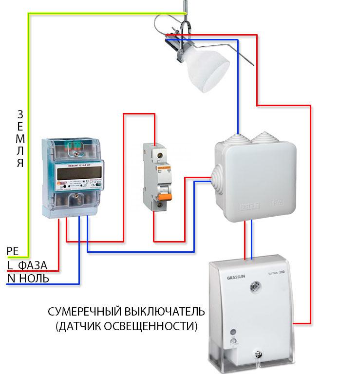 Датчик света для уличного освещения цена схема подключения