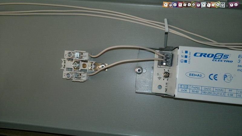 Балласт, пускорегулирующий аппарат люминесцентного светильника ПРА