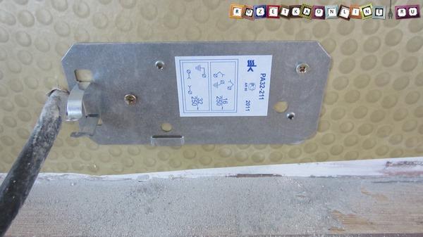 Фиксируем суппорт комбинированной розетки на стене
