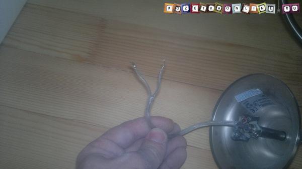 Два провода у люстры для подключения