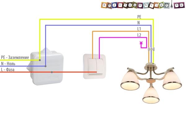 Схема подключения люстры с 2 проводами к двухклавишному выключателю