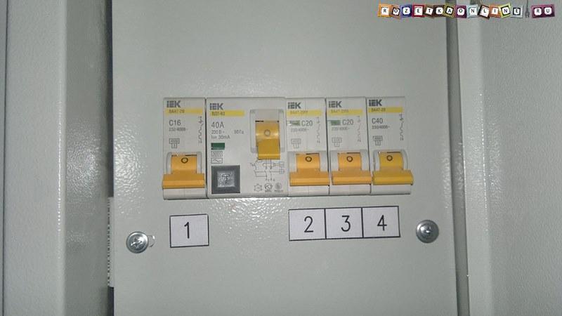 Выключаем освещение в учетно-распределительном щите перед монтажом двойного переключателя