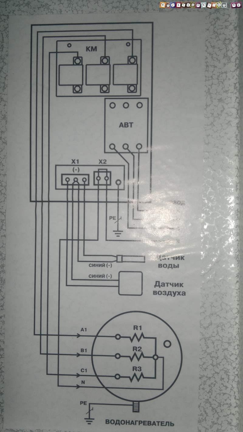 электро котел схема подключения