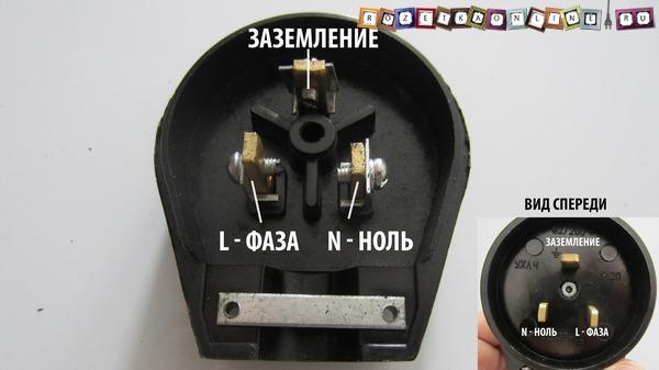 Схема подключения вилки 220В для плиты или варочной