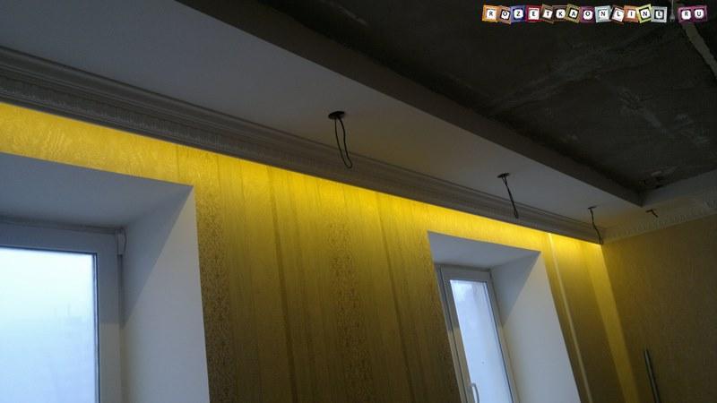 Светодиодная подсветка ниши для штор
