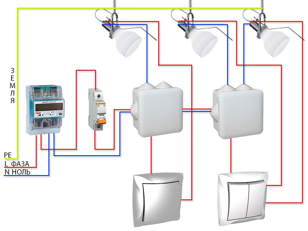 Схема как подключить выключатель двойной