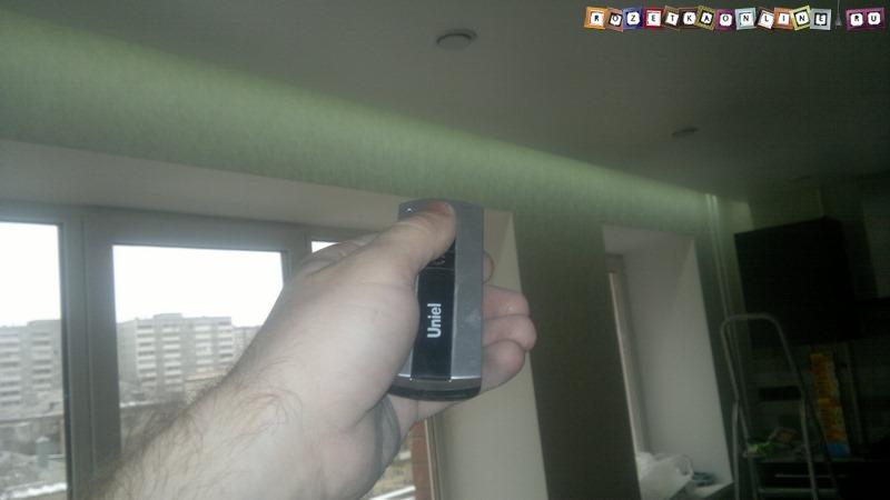 Включение света в квартире с пульта дистанционного управления