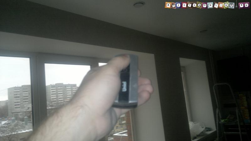 Выключение света в квартире с пульта дистанционного управления освещением