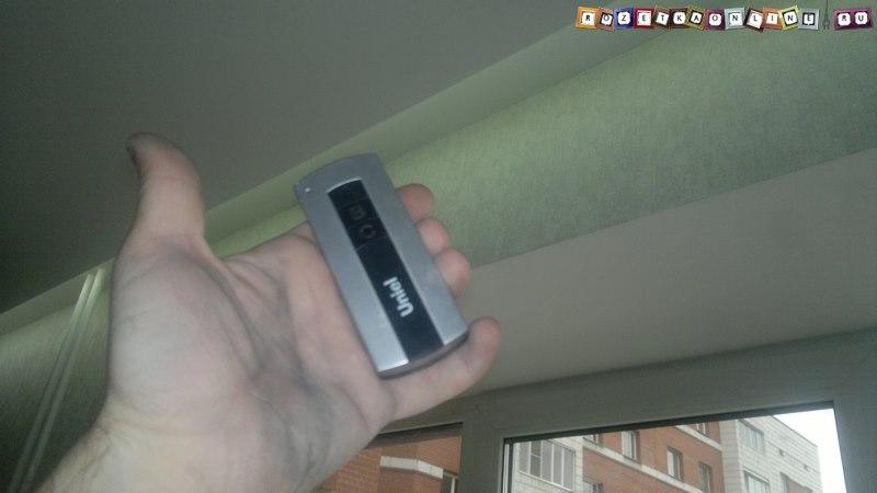 рассмотрим процесс установки системы дистанционного управления светом с пульта в обычной квартире