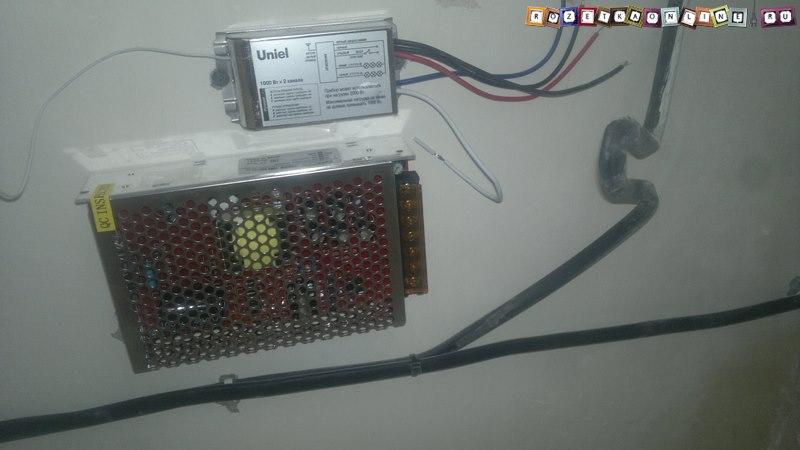Установка приемника системы управления освещеием с пульта