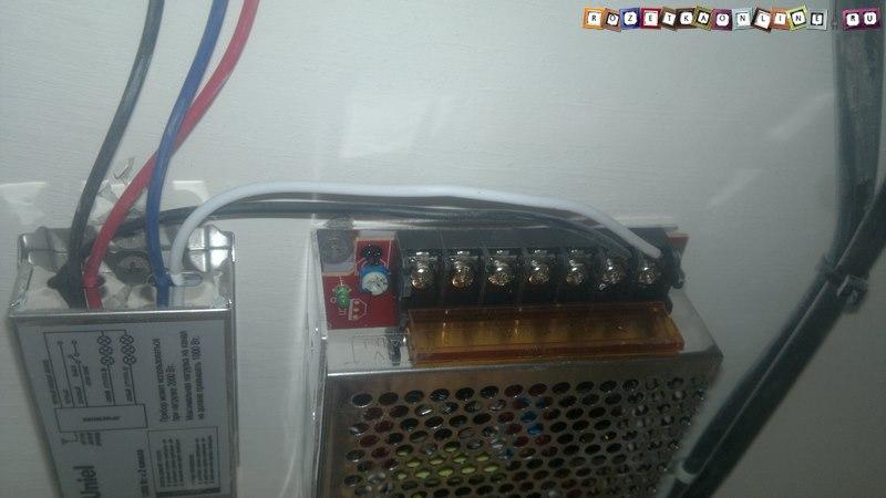 Подключение приемника управления светом к блоку питания светодиодной ленты