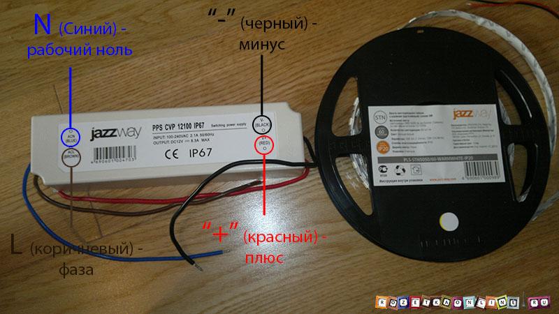 Схема подключения трансформатора