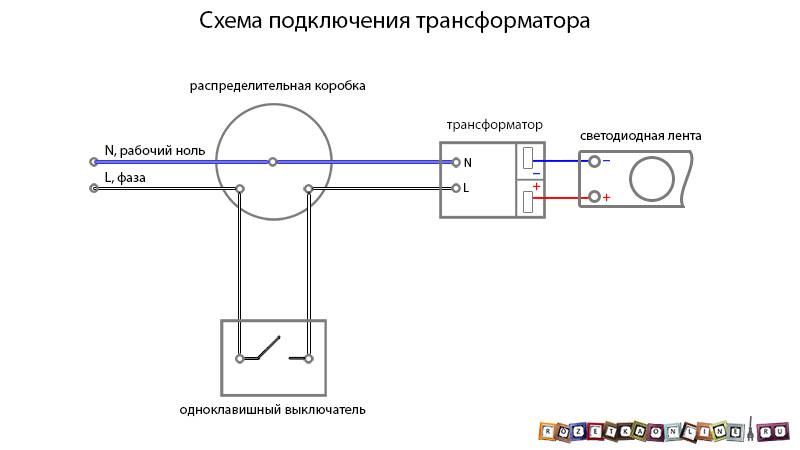 Схема подключения трасформатора для светодиодной подсветки