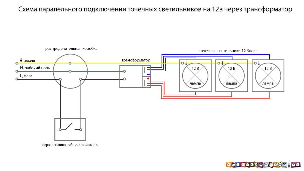 Розетка 12 вольт схема