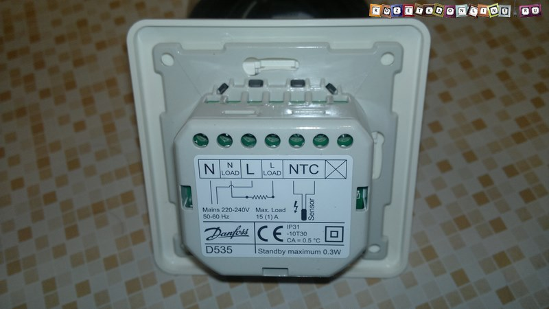 Обозначение в электрике L и N